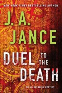 DueltotheDeath